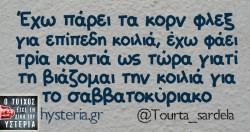 Tourta_sardela__1-250x132.jpg