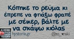 to_vraki_2-250x132.jpg