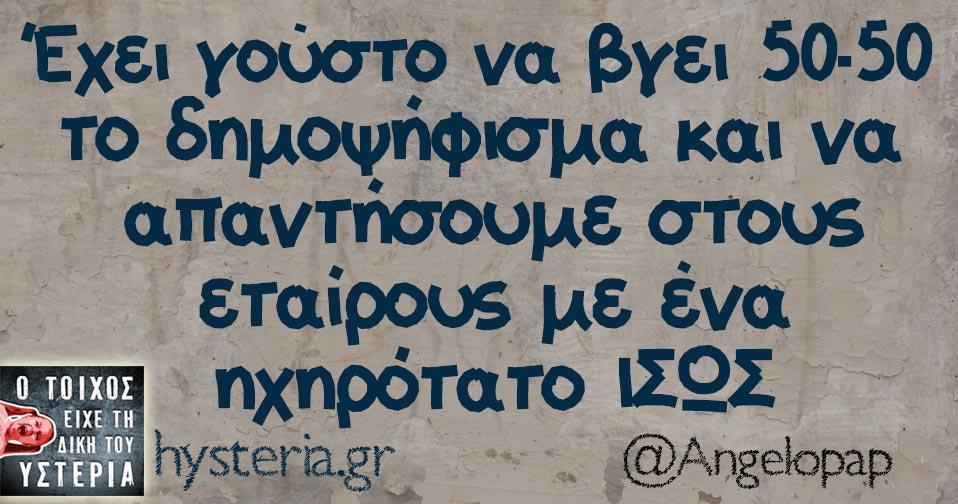 Angelopap2.jpg