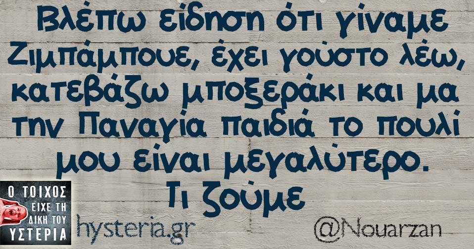 Nouarz2.jpg