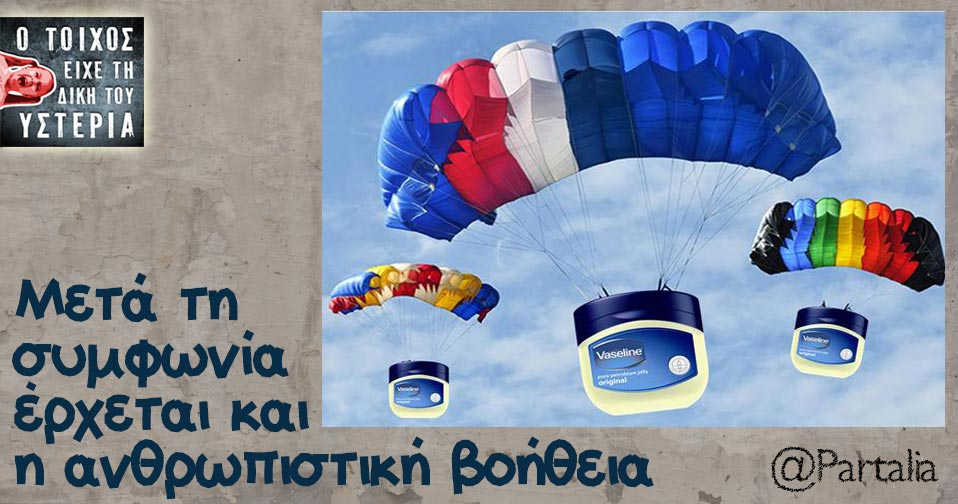 Partalia_ic.jpg
