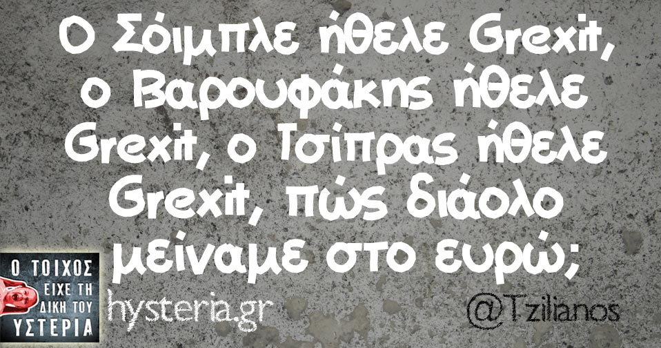 Tzilianos_a.jpg