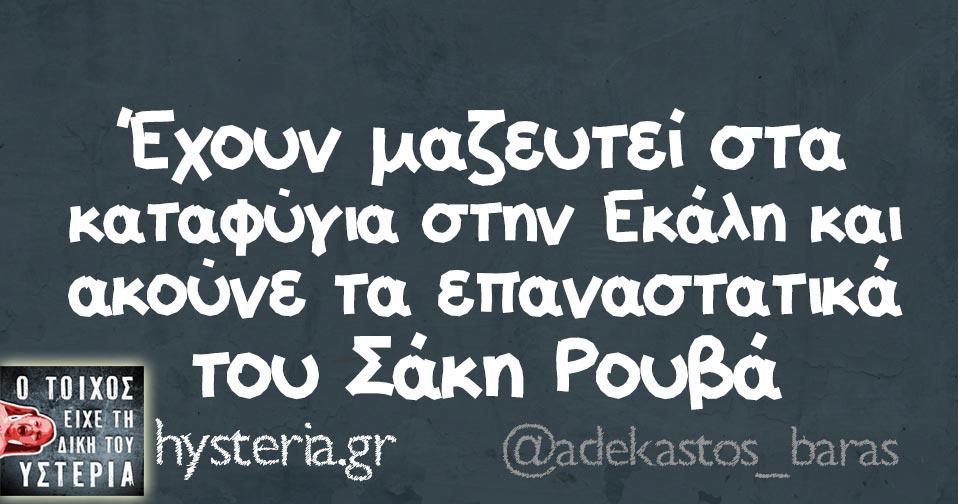 adekastos_baras_d.jpg