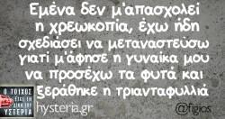 figios_d-250x132.jpg