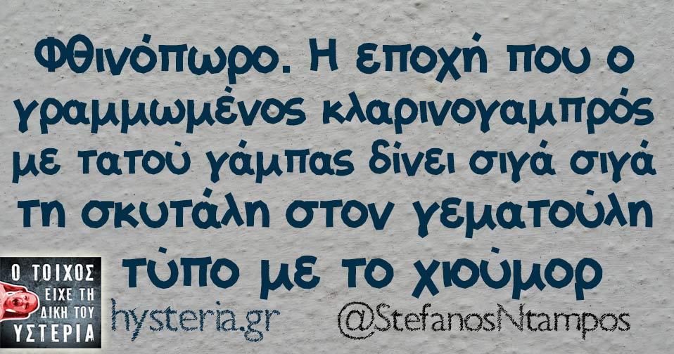 StefanosNtampos8.jpg