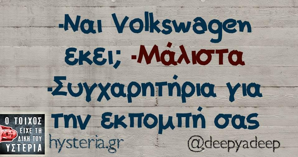 deepyadeep4.jpg
