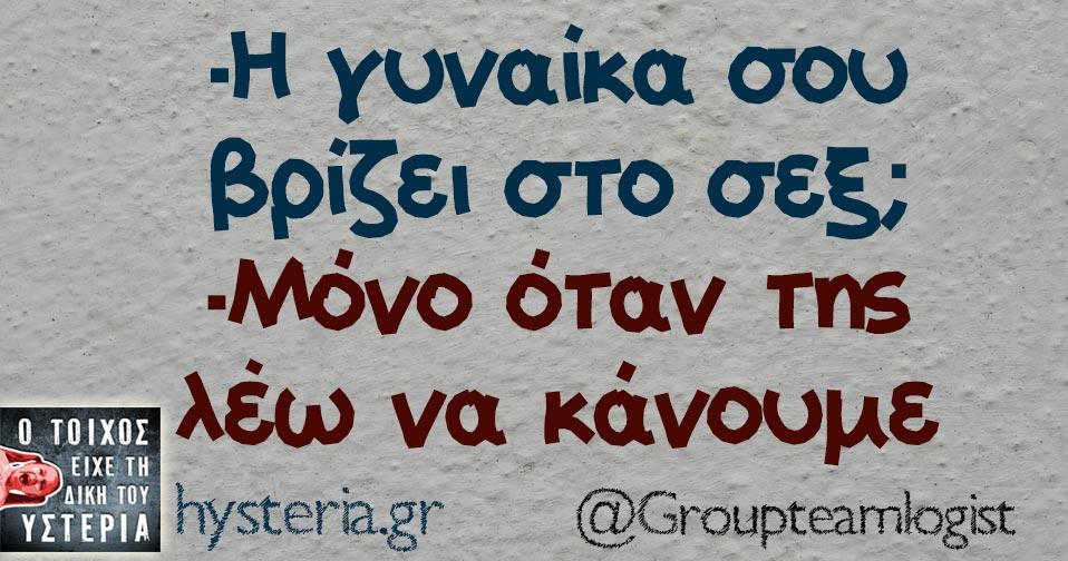 Groupteamlogist4.jpg