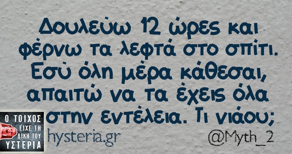 Myth_2_7.jpg
