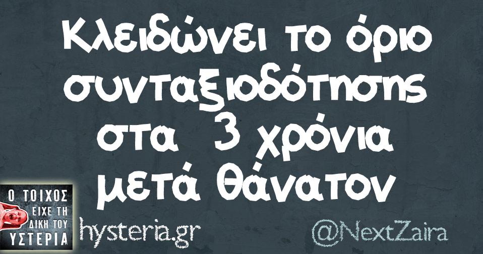 NextZaira.jpg