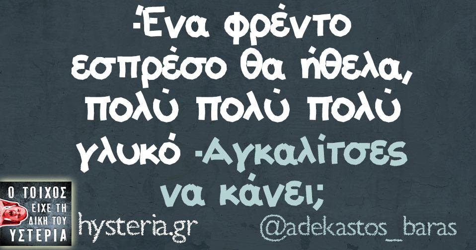 adekastos_baras40.jpg