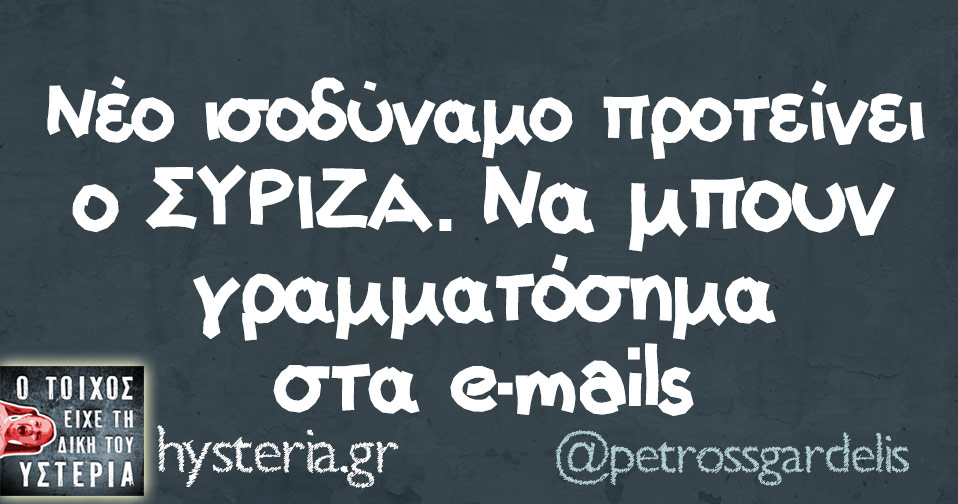 petrossgardelis5.jpg