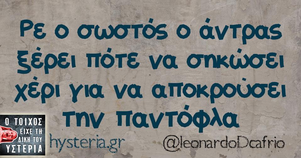 leonardoDcafrio2.jpg