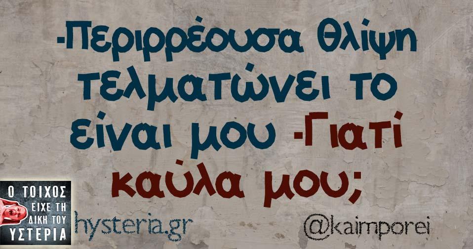 kaimporei.jpg