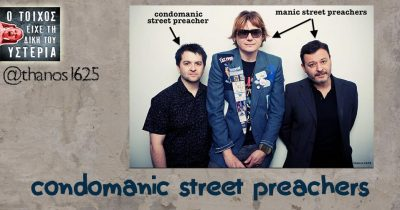condomanic street preachers