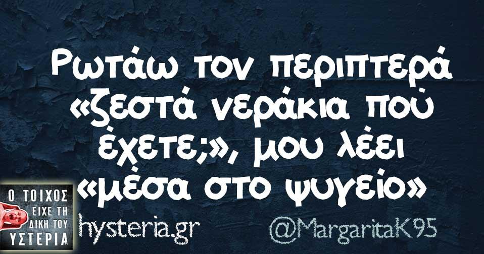 MargaritaK95.jpg